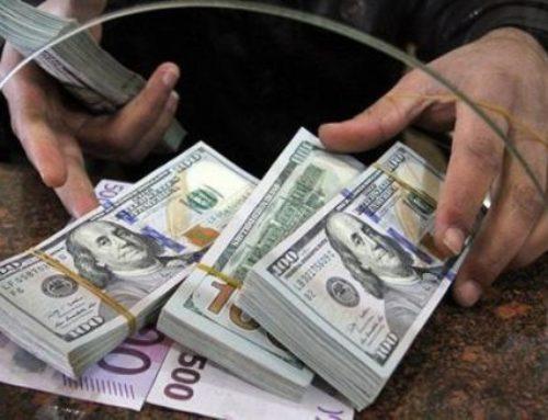 Դոլարի, ռուբլու, եվրոյի փոխարժեքները շարունակում են նվազել․ ԿԲ