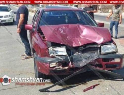 Բախվել են Ոստիկանության զորքերի ծառայողի Volkswagen-ն ու 83-ամյա վարորդի 07-ը