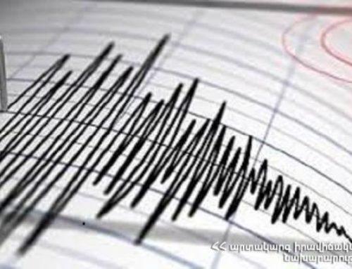 Բավրայից 10 կմ հյուսիս-արևելք 3-4 բալ ուժգնությամբ երկրաշարժ է գրանցվել