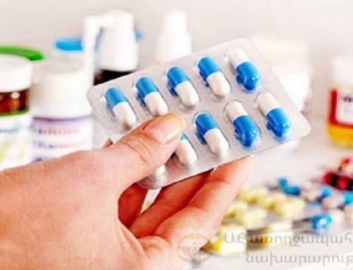 Քաղաքացիներին անվճար տրամադրվող դեղերի ցանկը փոփոխվել է. ԱՀ ԱՆ