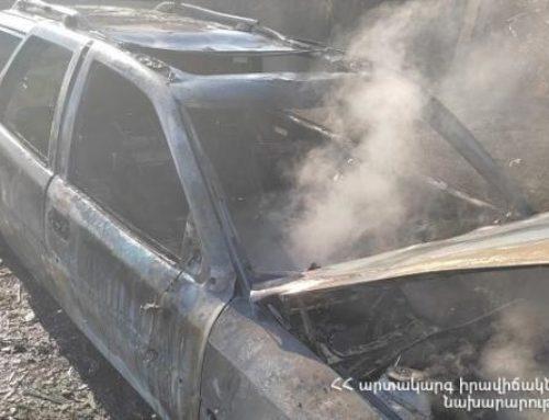 Գարեջրի գործարանի մոտ այրվել է ավտոմեքենա և 4000 քմ խոտածածկույթ