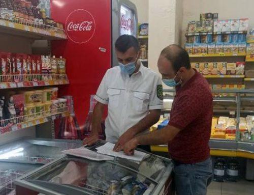 ՍԱՏՄ-ն ստուգայց է կատարել Դավթաշենի և Արաբկիրի խոշոր խանութներում․ խախտումներ չեն եղել