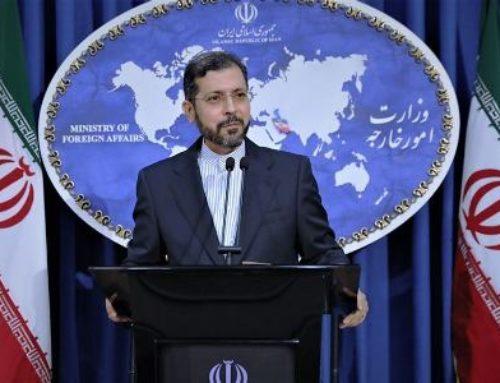 Իրանի ԱԳՆ. միջուկային գործարքի հարցով բանակցությունները կվերսկսվեն Վիեննայում մի քանի շաբաթվա ընթացքում
