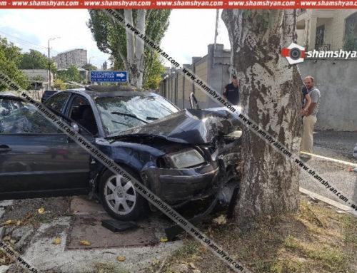 Խոշոր ավտովթար՝ Քանաքեռում. բախվել են Opel-ն ու Volkswagen-ը. վերջինս էլ բախվել է ծառին, կան վիրավորներ. shamshyan.com