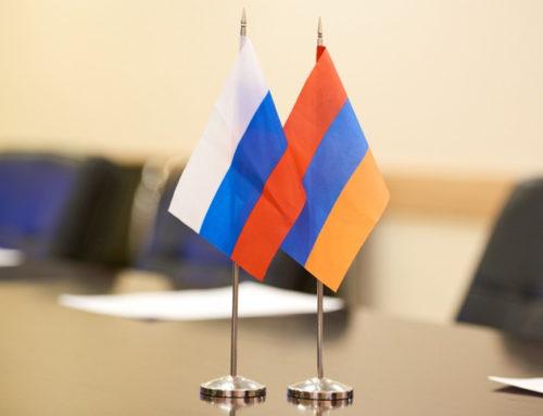 ՀՀ-ի և ՌԴ-ի միջև ապրանքաշրջանառությունը 2021-ի առաջին կիսամյակում 1,9 միլիոն դոլար է
