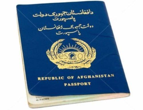 Աֆղանստանում շուտով կսկսեն նոր անձնագրեր տրամադրել