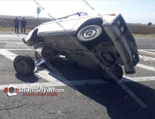 Արմավիրի մարզում բախվել են Mazda-ն ու «06»-ը, վերջինս կողաշրջվել է, վարորդները տեղափոխվել են հիվանդանոց. Shamshyan.com