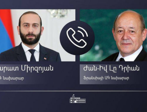 Արարատ Միրզոյանը հեռախոսազրույց է ունեցել Ֆրանսիայի ԱԳ նախարարի հետ. անդրադարձ է կատարվել ԼՂ հակամարտությանը