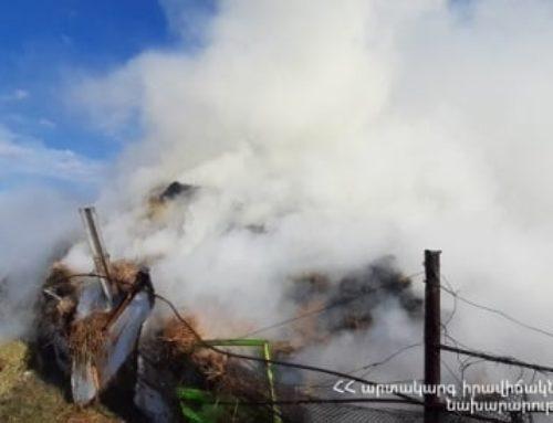 Գավառ քաղաքի Հացառատ թաղամասում մոտ 1500 հակ կուտակած անասնակեր է այրվել