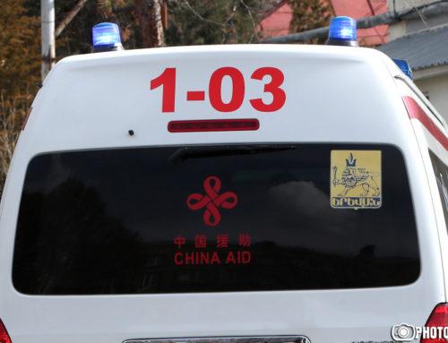Երևանում վրաերթի են ենթարկել ոստիկանության շտաբի պետի տեղակալի, վերջինս տեղափոխվել է հիվանդանոց․ վարորդը դեպքի վայրից դիմել է փախուստի. Shamshyan.com