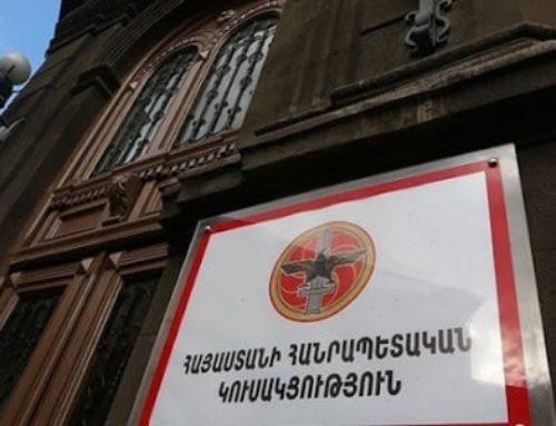 «Հրապարակ». ՀՀԿ-ն նորից ռեսթարթ է սկսել