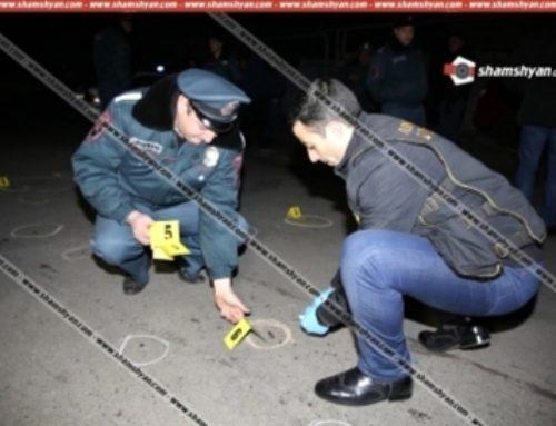 Կրակոցներ՝ Երևանում. վիրավորներից մեկը Ազգային ժողովի նախկին պատգամավորի որդի է, բժիշկները պայքարում են նրանց կյանքի համար