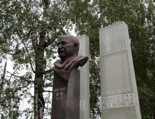 Մոսկվայում բացվել է մարշալ Բաղրամյանի հուշարձանը