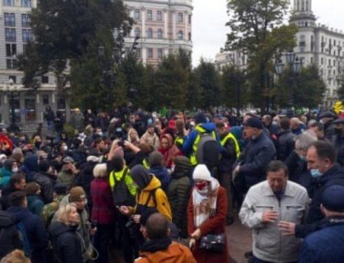 Մոսկվայում բերման են ենթարկվել Կոմունիստական կուսակցության անդամներ եւ հասարակական ակտիվիստներ
