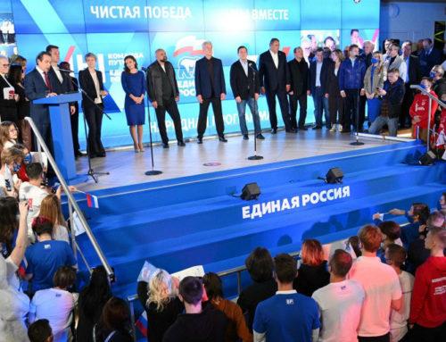 «Միասնական Ռուսաստան»-ից հայտնել են՝ ով է ընդգրկվելու կուսակցության խմբակցության կազմում նոր գումարման Պետդումայում