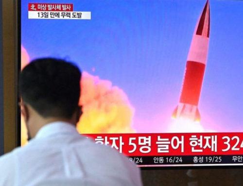 Փհենյանը, ենթադրաբար, բալիստիկ հրթիռ է արձակել. Պետդեպարտամենտը դատապարտել է Հյուսիսային Կորեայի հերթական փորձարկումը