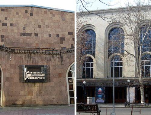 Որոշվել է Պետական կամերային երաժշտական թատրոնը միացնել Պարոնյանի անվան երաժշտական կոմեդիայի պետական թատրոնին. ԿԳՄՍՆ