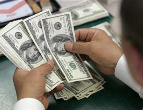 Դոլարի փոխարժեքն աճել է