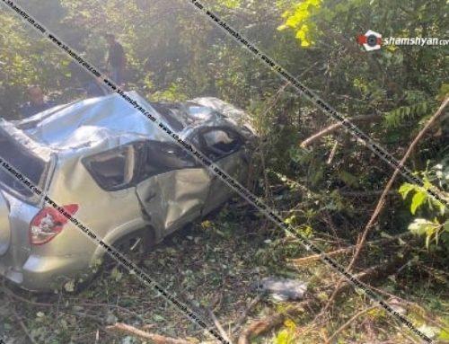 Վարորդը դուրս է եկել Երեւան-Մեղրի ավտոճանապարհի երթեւեկելի գոտուց եւ հայտնվել ձորում. նա տեղում մահացել է