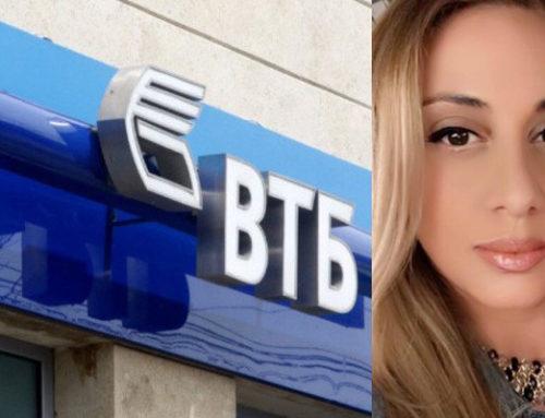 ՎՏԲ բանկից աննասուն,անօրեն ու խիւլիգան բանկ ես դեռ չեմ հանդիպել…Մարինա Թագակչյան