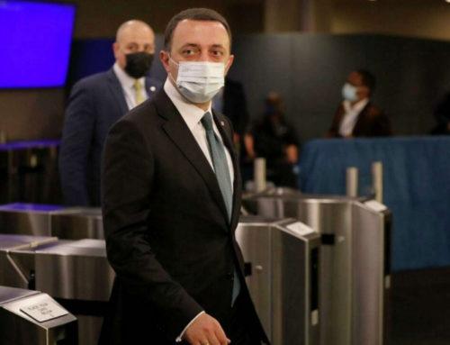 Վրաստանի վարչապետը հանդիպում Է անցկացրել Ավստրիայի, Թուրքիայի և Մոլդովայի ղեկավարների հետ