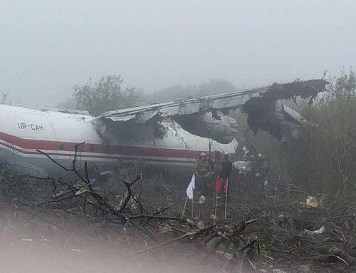 Ռուսաստանում ինքնաթիռ է կործանվել․ կան զոհեր