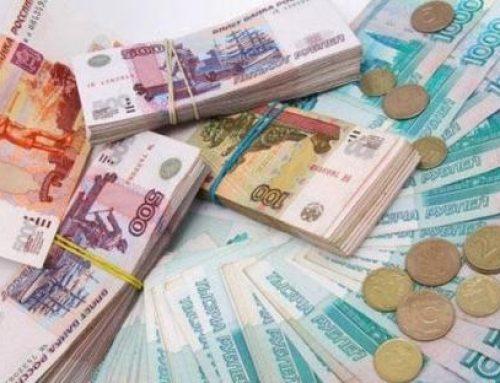 Standard&Poors Հայաստանի կառավարությանը և շնորհել է «B+» սուվերեն վարկանիշ