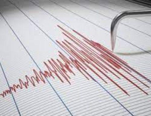 Երկրաշարժ Հայաստանում.  զգացվել է Գյումրիում, Վանաձոր եւ Սպիտակ քաղաքներում, Բավրա, Աշոցք և Մուսաելյան գյուղերում