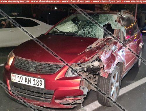 Երևանում 33-ամյա վարորդը Suzuki-ով վրաերթի է ենթարկել դիտահորերը փոխող աշխատակցին, այնուհետև անցել մայթով, հարվածել Toyota-ին ու Nissan-ին. shamshyan.com