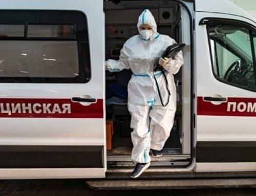 Ռուսաստանում վերջին օրվա ընթացքում հայտնաբերվել է կորոնավիրուսով վարակման 34 325 դեպք