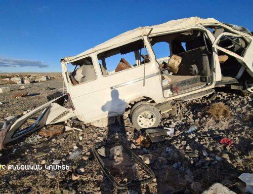Երեւան-Գյումրի ավտոճանապարհի ողբերգական վթարից զոհվածների թիվը հասավ 6-ի