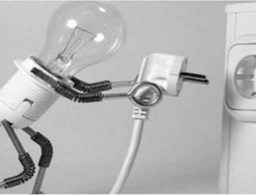 Էլեկտրաէներգիայի վաղվա անջատումների հասցեները