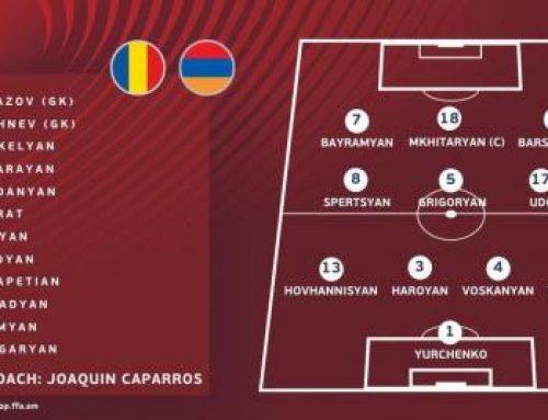 ԱԱ-2022․ Հայաստանի հավաքականի մեկնարկային կազմը Ռումինիայի դեմ