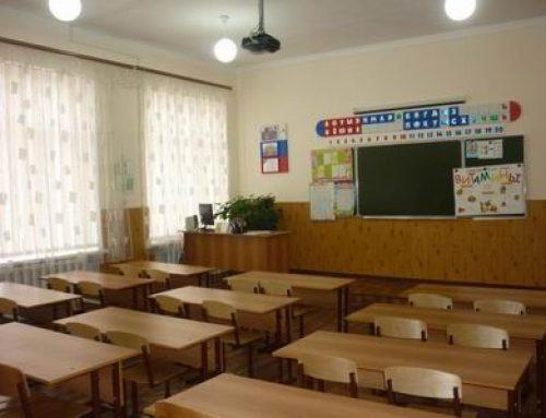 Դպրոցական արձակուրդների ժամանակացույցը. 1-ին դասարանցիներն արդեն այսօրվանից արձակուրդ են