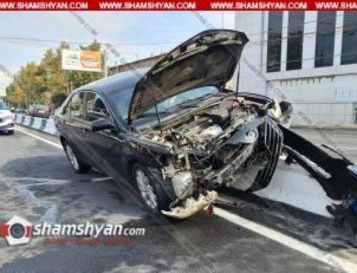 Երևանում Toyota Camry-ին բախվել է բաժանարար գոտու բետոնե արգելապատնեշին․ կա վիրավոր