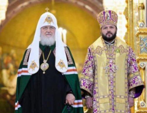 Ռուս ուղղափառ Եկեղեցին թեմ է հիմնել Հայաստանի տարածքում