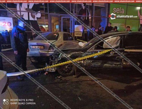 Խոշոր ավտովթար Երևանում. բախվել են Range Rover-ը, Infinti-ն, Mercedes-ն ու Mazda-ն. կա վիրավոր