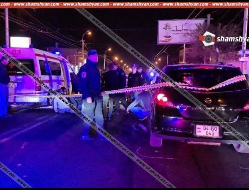 Սեբաստիա փողոցում Nissan Tiida մակնիշի ավտոմեքենայի վարորդը վրաերթի է ենթարկել 2 հետիոտնի, որոնք տեղում մահացել են. shamshyan.com